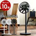 【収納袋の特典付き】扇風機 バルミューダ そよ風の扇風機 グリーンファン EGF