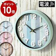 おしゃれ ポイント 掛け時計 シンプル アンティ デザイン ウォール クロック ナタリー