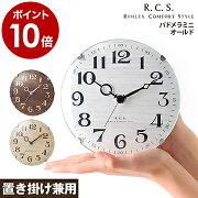 置き時計 ポイント アンティーク おしゃれ 掛け時計 クロック オーバル デザイン ウォール パドメラミニオールド