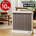 バルミューダ スマートヒーター Wi-Fi対応 【ポイント1...