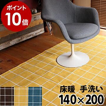 カーペット・マット・畳, カーペット・ラグ  rug mat 10 TILE RUG 140200cm