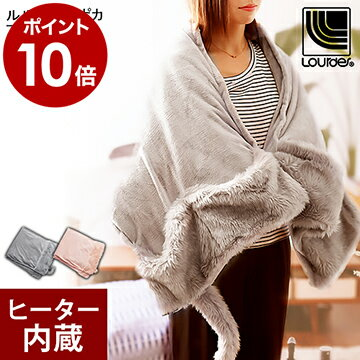 季節・空調家電, 電気毛布・膝掛け  AX-KNL2010 10