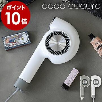 ドライヤー・ヘアアイロン, ヘアドライヤー cado BD-E1 cadocuaura 10 cado cuaura Hair Dryer