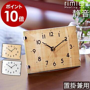 置き時計・掛け時計, 置き掛け兼用時計  10 Healing stella