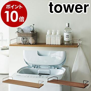 本棚・ラック・カラーボックス, ウォールシェルフ  yamazaki 3833 383410 tower