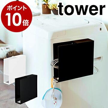 洗濯用品, その他  tower yamazaki 3920 392110