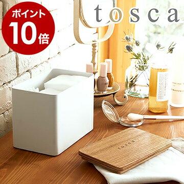 収納家具, 木箱  tosca yamazaki 03968 396810