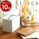 トスカ 【ポイント10倍】コットンケース 綿棒ケース 小物 収納 ケー...