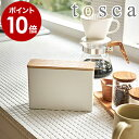 [ tosca コーヒーペーパーフィルターケース ]トスカ
