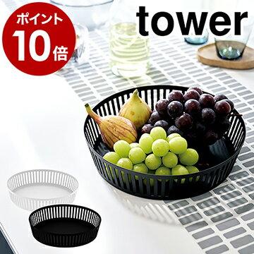 収納用品, かご・バスケット  tower yamazaki 3813 381410