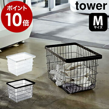 収納家具, ランドリーボックス・バスケット  M tower M 3160 316110