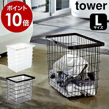 収納家具, ランドリーボックス・バスケット  L tower L 3162 316310