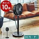 カモメファン ミニ 扇風機 カモメ扇風機【選べる特典付き】かもめ扇風機 dcモーター dc kamo...