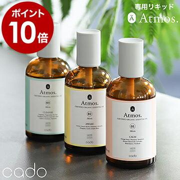 アロマ・お香, エッセンシャルオイル(精油)  100ml cado PETAL 100 cosmos10 Atmos