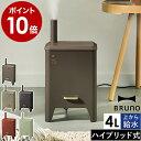 【選べる特典付き】BRUNO ブルーノ 加湿器 大容量 上か