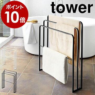バス用品, タオルハンガー  3 tower yamazaki 4979 498010