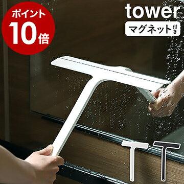掃除用品, フロアワイパー・ダスター本体  tower yamazaki 5451 545210