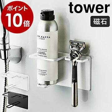 バス用品, 整理棚・ラック  tower yamazaki 5512 551310