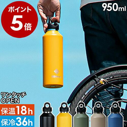 水筒・コップ, 大人用水筒・マグボトル  OK 950ml 1 DWF-32 REVOMAX2 32oz