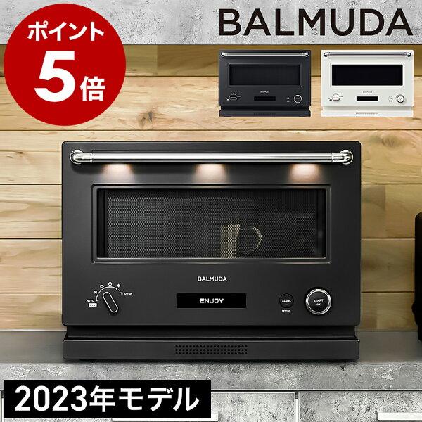 電子レンジバルミューダザ・レンジ 正規品 オーブンレンジ深角皿付きワイド幅45cmコンパクトオーブンおしゃれフラットデザイ