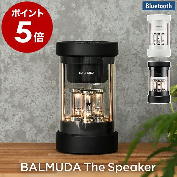 バルミューダザ・スピーカー 特典付き ワイヤレススピーカーbluetooth5.0LEDスマートフォンポータブルスピーカー