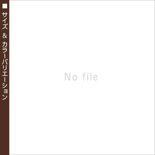 eva-solo(エバ・ソロ)『シトラススクイーザー(567612)』