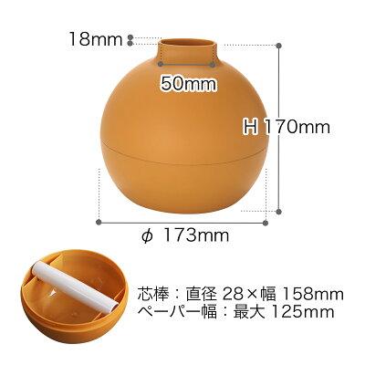 丸形ティッシュペーパーケースのサイズ