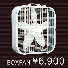 扇風機|サーキュレータ|ボックスファン|BOXFAN|BOX FAN|デザイン扇風機|空気循環機|省エネ|送風...