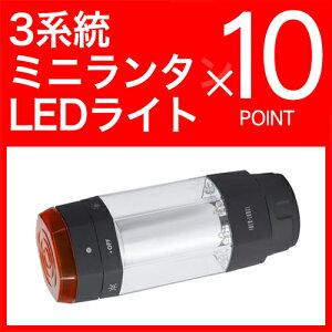 送料無料|キャンプ用品|懐中電灯|ランタン|ランタン 電池式|ランタン led 電池|LED|ライト|地震...