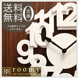 ■インテリア 雑貨■壁掛け時計|掛け時計|時計|インテリア雑貨|クロック|掛時計|シンプル...
