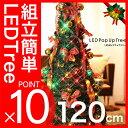 ■本日ポイント10倍/送料無料■クリスマス クリスマスツリー CHRISTMAS オーナメント ガー...