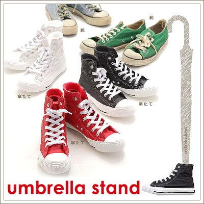傘立て|傘立|傘たて|かさ立て|カサ立て|かさたて|傘縦|傘|レインラック|レインスタンド|アンブ...