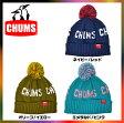 CHUMS チャムス CHUMS Logo Bon Bon Watch ロゴ ボンボン 帽子