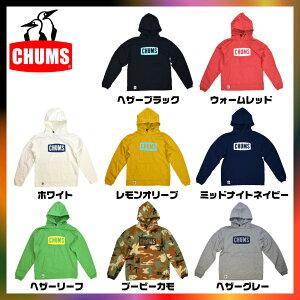【レビューを書いて5%OFF】CHUMS(チャムス)CHUMSLogoPullOverParkaチャムスロゴプルオーバーパーカースウェットスエット