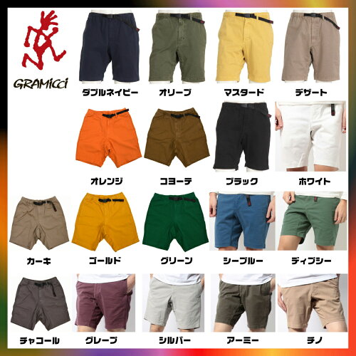 グラミチ GRAMICCI ショートパンツ nnショーツ NN-Shorts nn ショーツ 短パン ハーフパンツ