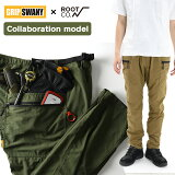 GRIP SWANY GEAR PANTS ROOT CO. Collaboration Model