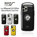 【iPhone12/iPhone12Pro専用】ROOT CO. GRAVITY Shock Resist Case Pro.