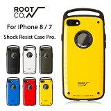【ROOT CO.】iPhone8 iPhone7 ケース GRAVITY Shock Resist Case Pro.【 アイフォン8 アイフォン7 スマホケース 耐衝撃 】