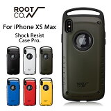 【ROOT CO.】iPhone XS Max ケース GRAVITY Shock Resist Case Pro.【 アイフォンXS Max ケース iPhoneXS Max ケース スマホケース 耐衝撃 】