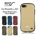 【ROOT CO.】iPhoneSE第2世代(2020) iPhone8 iPhone7 ケース GRAVITY Shock Resist Case. 耐衝……