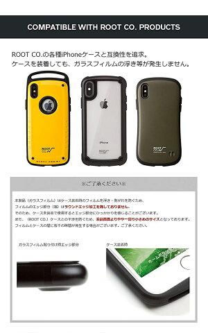 ROOTCO.の各種iPhoneケースと互換性を追求、ケースを装着してもガラスフィルムの浮き等が発生しません