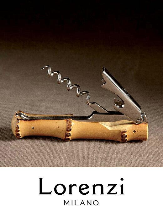 ソムリエナイフ/ワインオープナー/バンブー【Lorenzi/ロレンツィ(旧CEDES/セデス)】lor341801−ナチュラル