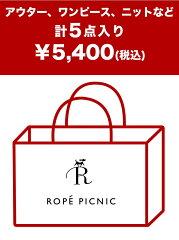 ROPE' PICNIC レディース シーズンアイテム ロペピクニックROPE' PICNIC 【2015新春福袋】ROPE'...