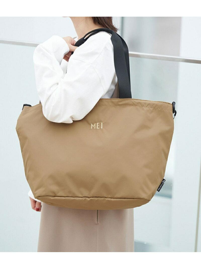 おしゃれ&軽いが大事!「マザーズバッグ」おすすめブランド20選+選び方