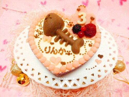 お届けは最短で1か月先です☆【通常価格¥3240】無添加素材☆◆ ほねほねフィッシュのハートケーキ【まぐろ】 ◆猫用ケーキ,犬用ケーキ,ペット用ケーキ