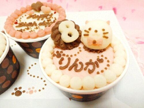ROPIREORIN『お豆腐ケーキにゃんコロン』