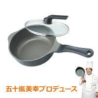 美虎のやる気鍋プレミアムIH22cm【22cm】