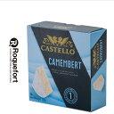 【訳あり】【賞味期限間近:4月22日】カマンベール チーズ キャステロ 125g │ デンマーク 白カビチーズ チーズ専門店