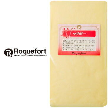マリボー チーズ 約1kgカット 不定貫 【1kgあたり税抜1,400円】 | イタリア・ハードチーズ・チーズ専門店・業務用・のびるチーズ