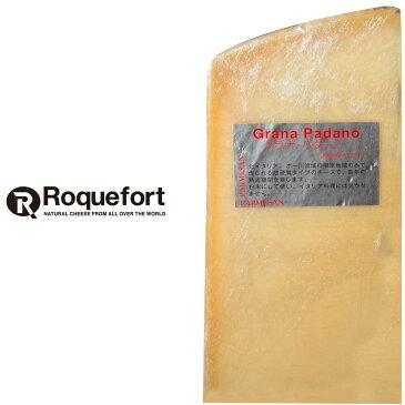 グラナパダーノ チーズ 約1kgカット 不定貫 【1kgあたり税抜2,525円】 | イタリア・ハードチーズ・チーズ専門店・業務用